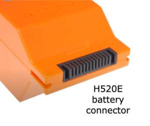 H520E akkumulátor 2